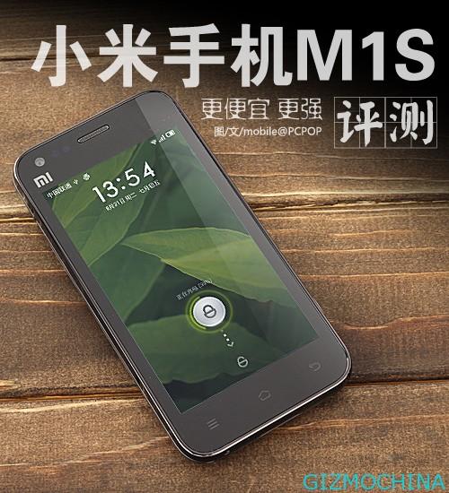 Xiaomi M1S