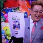 iPhone 6 man
