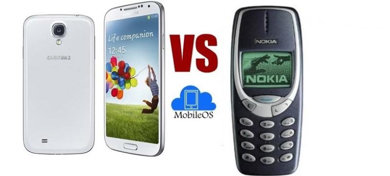 Samsung-Galaxy-S4 vs nokia 3310