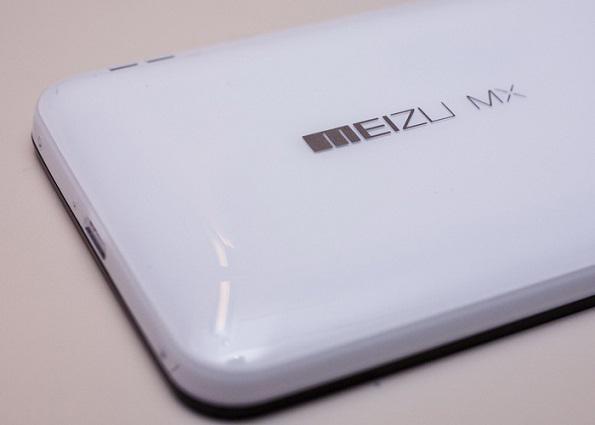 meizu-mx4-web