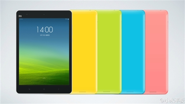 600x337xxiaomi-tablet-launch-colours.jpg.pagespeed.ic_.qZbgQjrhhs