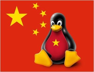 Cina Linux