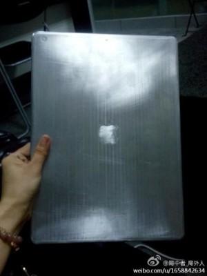 Prototipo iPad Pro: Spunta fuori la foto su un blog giapponese