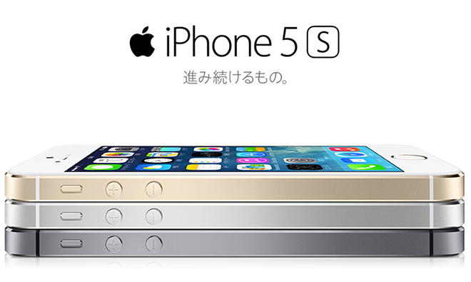 iPhone-5s-Giappone