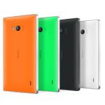 Nokia-Lumia-930-Powerfulweb