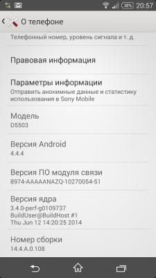 Aggiornamento Sony Xperia Z1