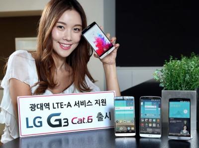 LG G3 LTE-A