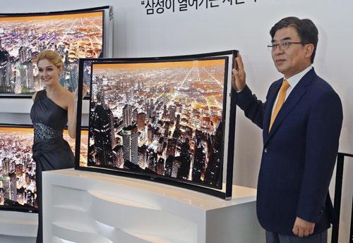 Samsung Schermo Curvo (Google Image)