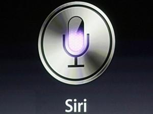 Siri USA