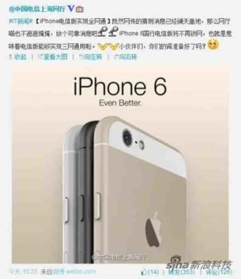 iPhone 6 annunciato ufficialmente da China Telecom