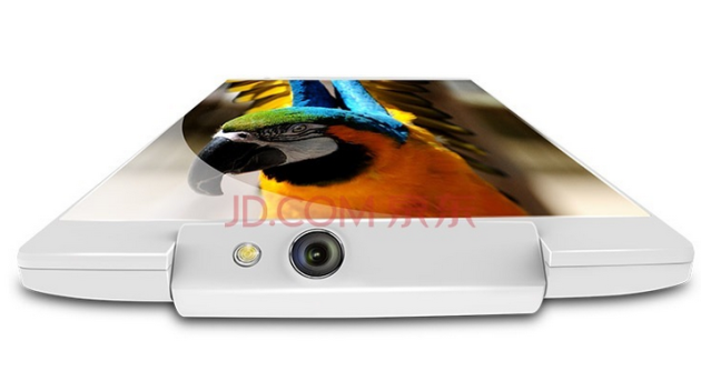 http://www.androidheadlines.com/2014/10/chuwi-dx1-tablet-13-megapixel-rotating-camera-available-china-799-yuan.html