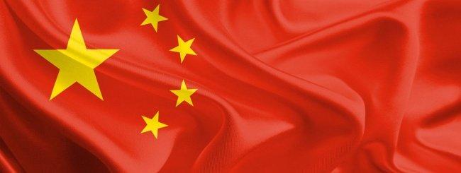 Cina-bandiera