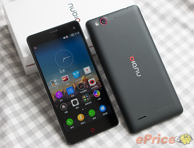Puppies for zte nubia z7 max indonesia following steps