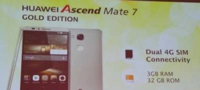 Ascend Mate 7 Gold