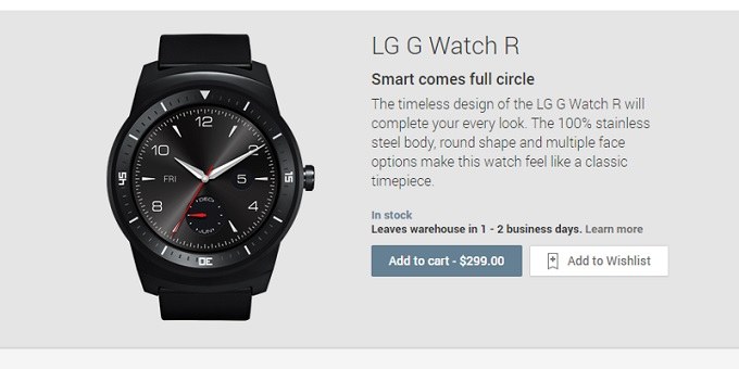 lg-g-watch-r-play-store