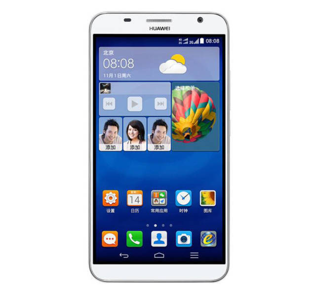 1 huawei-ascend-gx1-press-