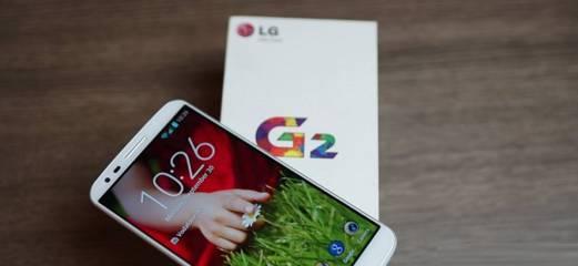 LG-G2 miniatura