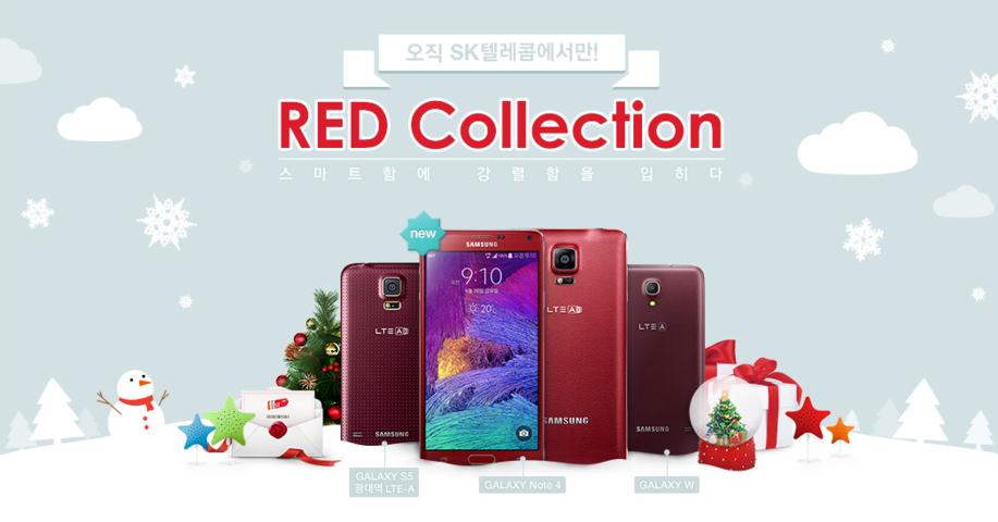 Samsung Galaxy Note 4 Samsung Galaxy Note 4