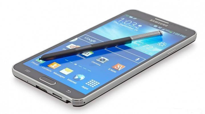 Samsung-Galaxy-Note-4 samsung Galaxy Note 4