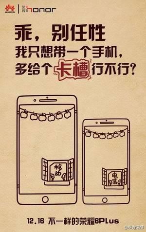 huawei-honor-6-plus Huawei Honor 6 plus