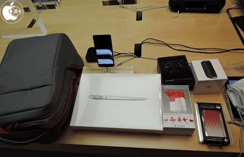 Apple Lucky Bag 2015-2
