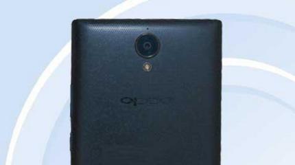 Oppo U3 miniatura oppo-u3-480×640- (1)