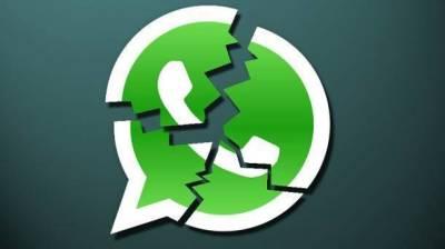 Pagare WhatsApp su Android whatsapp-crash