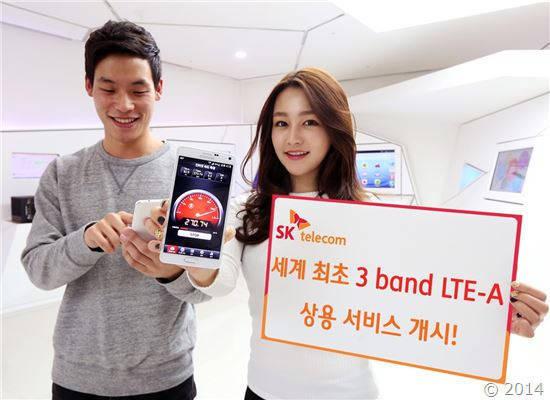 Samsung Galaxy Note 4 S LTE Samsung Galaxy Note 4 S LTE