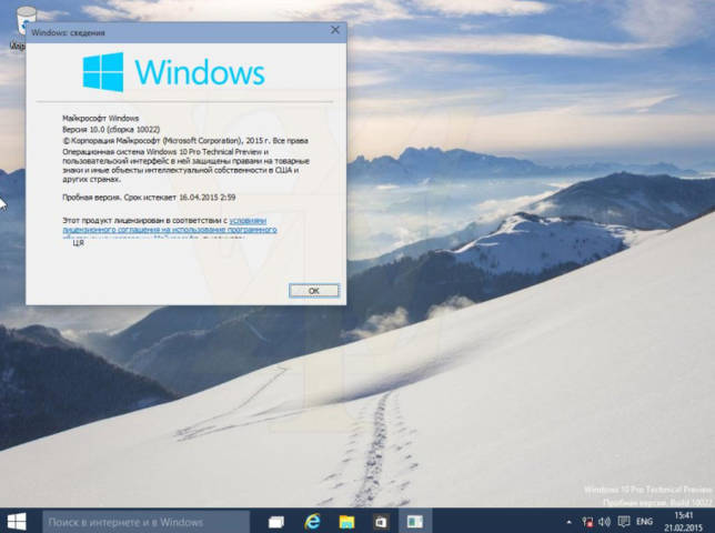 1 Windows-10-Build-10022-1