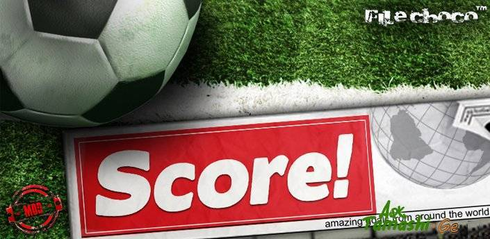 1393320896_score-world-goals-mod-unlimited-scores-v2.41-apk definitivo