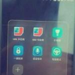 Huawei-P8-Leaked-3