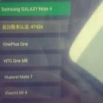 Huawei-P8-Leaked-4