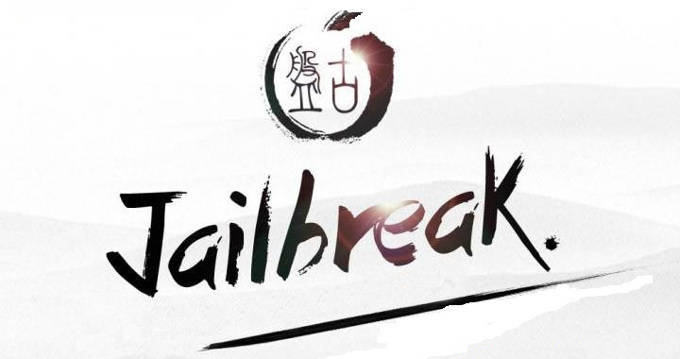 jailbreak-h12 jailbreak iPhone 6