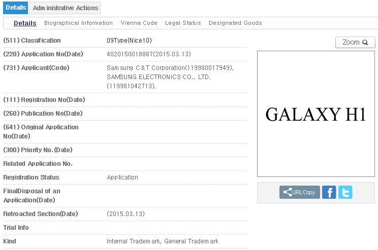 Samsung-Galaxy-H1-and-Galaxy-H7-trademark-applications