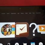 Video Recensione Amazon Fire HDX 8.9 Nuova Versione 2014 - 2015 20150330_175330