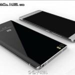 Alleged-Xiaomi-Mi-5-images (3)