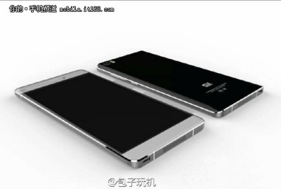 Alleged-Xiaomi-Mi-5-images (4)