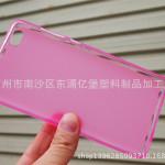 Alleged-Xiaomi-Mi-5-images (8)