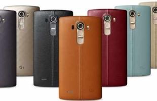 Caratteristiche LG G4