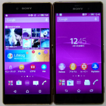 Images-of-the-just-announced-Sony-Xperia-Z4 (4)