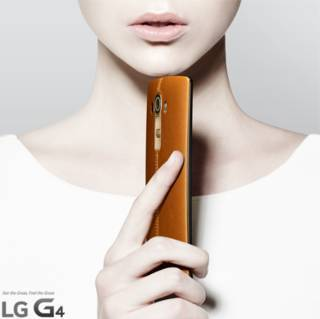 LG-posts-pictures-of-LG-G4-before-officially-unveiling-the-phone LG G4