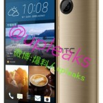 immagini htc one m9 plus The-clearest-images-to-date-of-the-HTC-One-M9