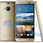 immagini htc one m9 plus The-clearest-images-to-date-of-the-HTC-One-M9 (5)