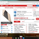 windows 10 build 10064