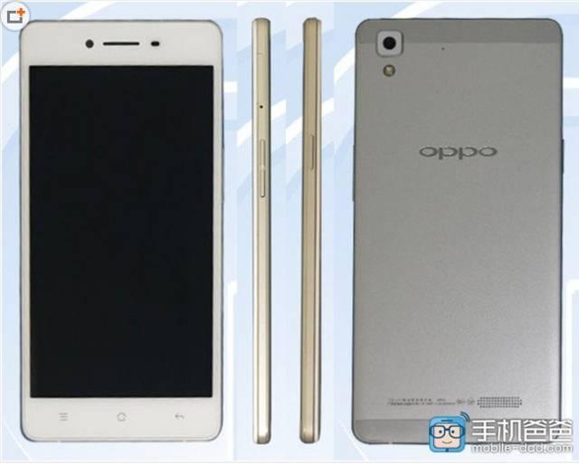 1 Oppo-R7-is-cerified-by-TENAA