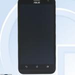 Asus-ZenFone-3-certified-in-China