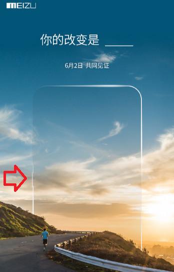 Meizu M1 Note 2 un Teaser Conferma Tasto On Off Laterale e 2 Giugno la Presentazione