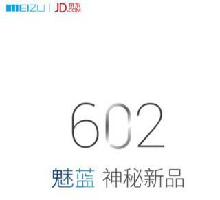Online-retailer-JD.com-confirms-June-2nd-unveiling-of-Meizu-m1-note-2 Meizu M1 Note 2