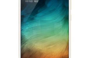 Xiaomi-Mi-Note-Pro-0 Xiaomi Mi Note Pro