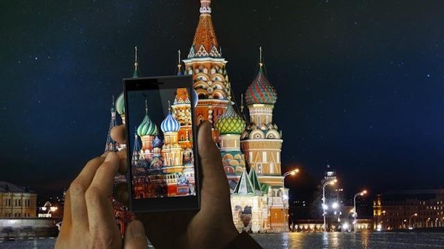 Cellulari Russi